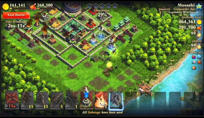 dominations-screen